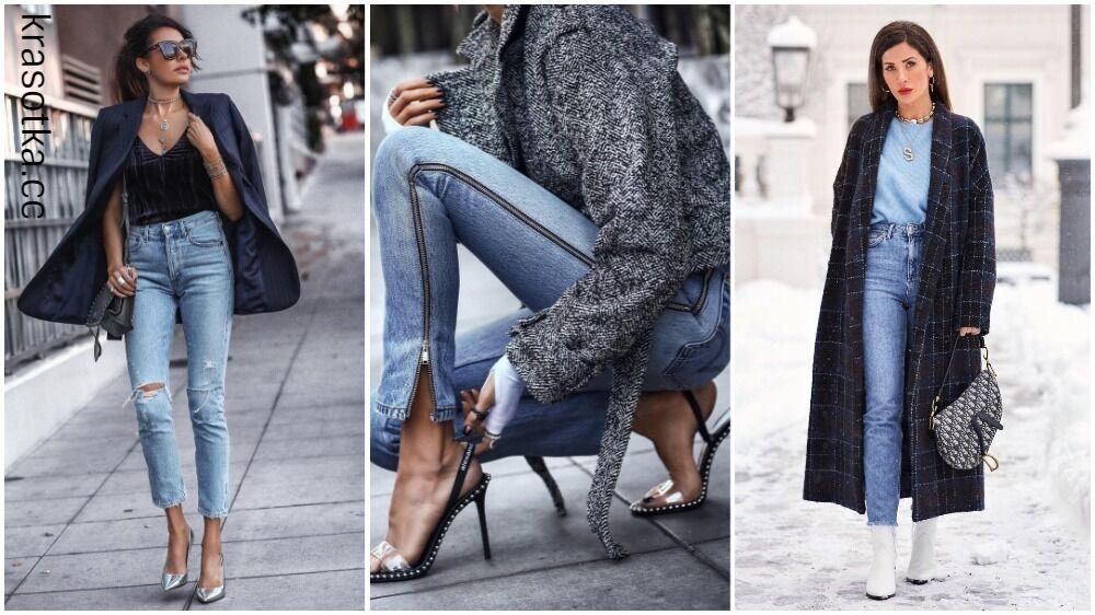 006ea83d1a0 С чем носить джинсы 7 8 и 3 4 длины 2019  11 сногсшибательных образов