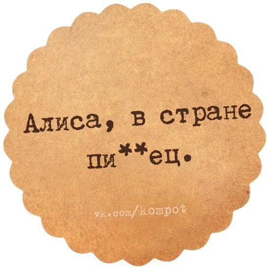 День надо начинать с улыбки. А также проводить с улыбкой, и заканчивать с улыбкой.